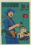 Vietnam Propaganda Poster, 'Warmly welcome the 20th anniversary of the liberation of the south'